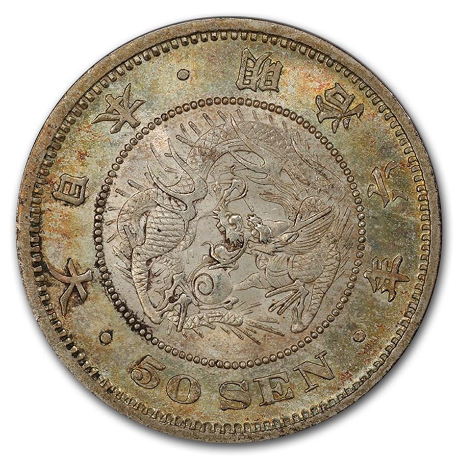 M6 (1873) Japan Silver 50 Sen MS-64 PCGS