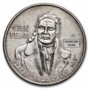 Mexico Silver 100 Pesos (1977-1979) AU-BU