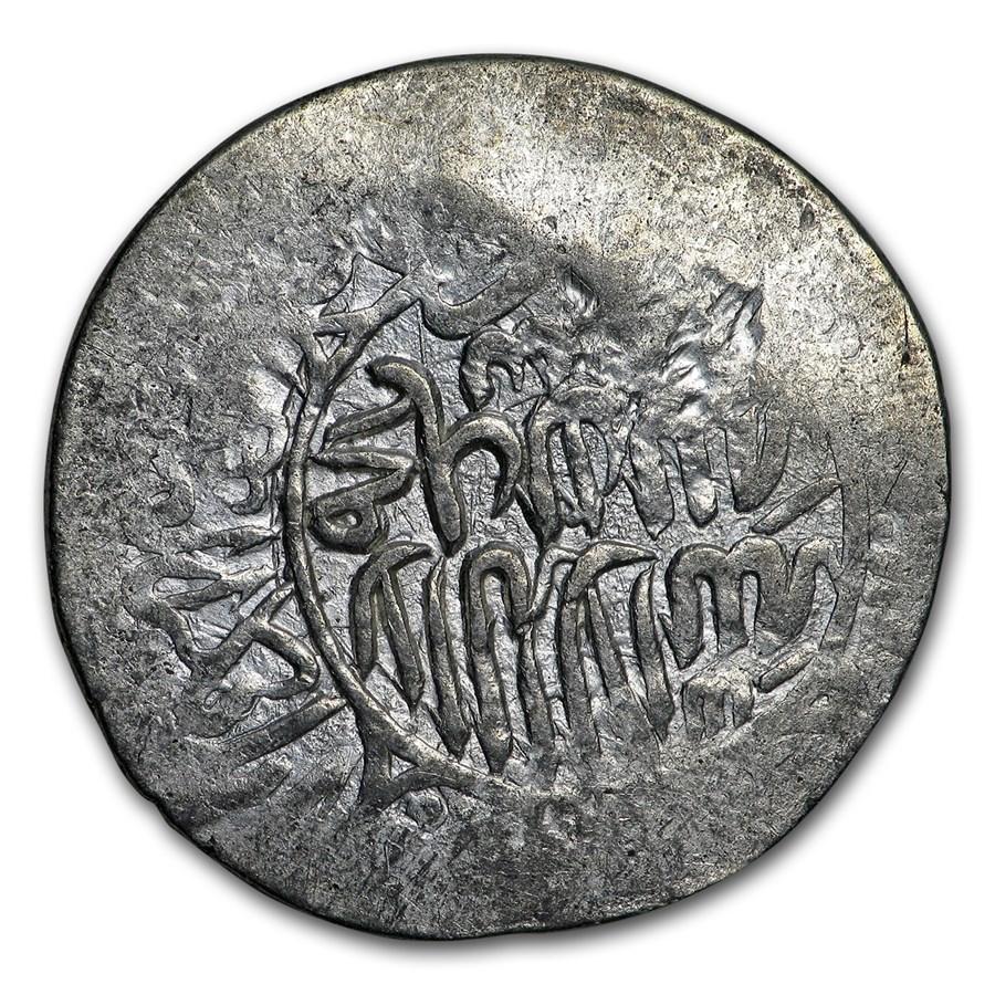 Mongols Shaybanid Dynasty Silver Tanka (1500-1550 AD) Avg Circ