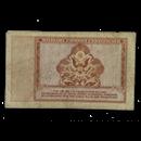 MPC Series 472 $1.00 Fine