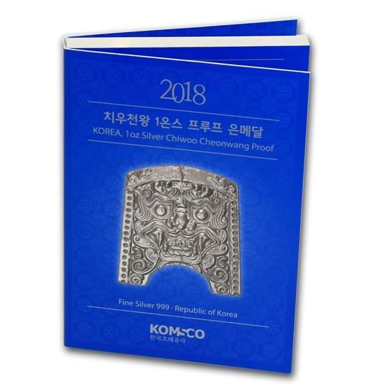 OGP Booklet - 2018 South Korea 1 oz Silver Chiwoo Cheonwang PF