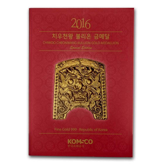 OGP Booklet COA - 2016 South Korea 1 oz Gold 1 Clay Chiwoo BU