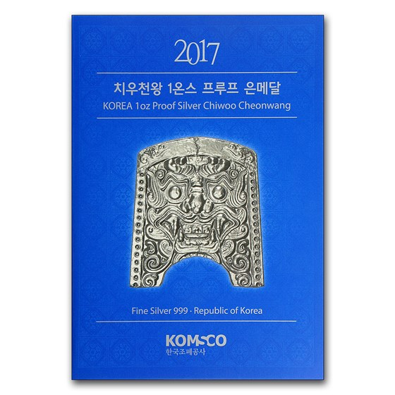 OGP Booklet COA - 2017 South Korea 1 oz Silver 1 Clay Chiwoo Pf