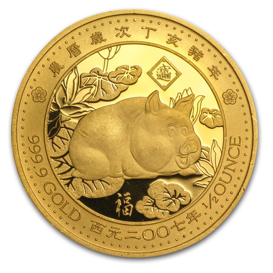 Palau 1/2 oz Gold 50 Dollar Coin (Random Dates)