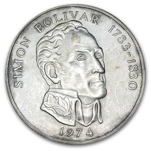 Panama 1971-1979 20 Balboas Silver Coins ASW 3.8544 (Abrasions)