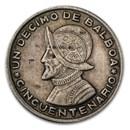Panama Silver 1/10 Balboa Avg Circ (Random Dates)