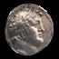 Phoenicia Tyre AR Shekel (10-9 BC) Ch XF NGC (Lifetime of Christ)