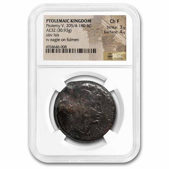 Ptolemaic Kingdom AE Diobol Ptolemy V 205-180 BC Ch Fine NGC