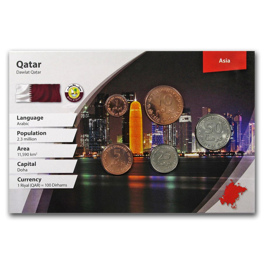 Qatar 1 Dirham - 50 Dirhams 5-Coin Set BU (Landscape Packaging)