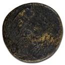 Roman Empire AE Dupondius Germanicus (37-41 AD) VG (RIC I 57)