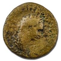 Roman Empire AE Sestertius Emp Domitian 82 AD Good (RIC II 105)