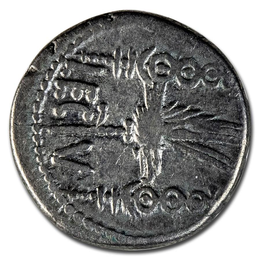 Roman Imperatorial AR Denarius Mark Antony 31 BC Fine (Legion V)