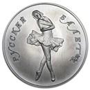 Russia 1 oz Palladium Ballerina BU (Random Year)
