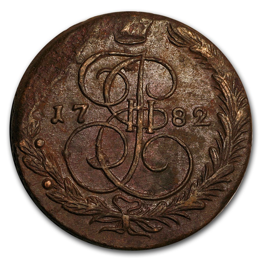 Russia Copper 5 Kopeks Crown Size (Various Rulers)