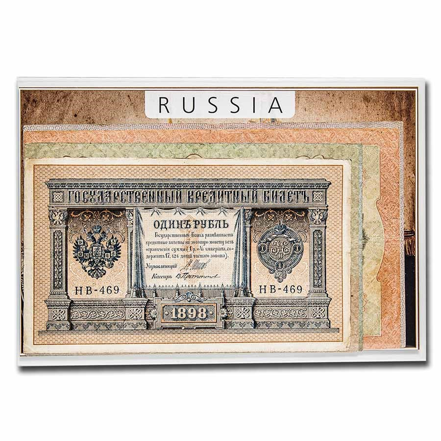Russia Currency from the Tsars 5-Banknote Set