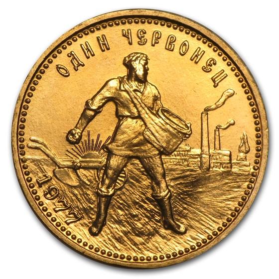Russia Gold 10 Roubles Chervonets (1975-1982) BU