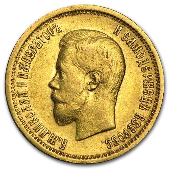 Russia Gold 10 Roubles Nicholas II (1898-1911) Avg Circ