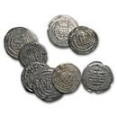 Samanid Dynasty AR Dirham 819-999 AD Avg Circ