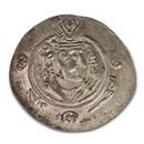 Sasanian Empire Silver 1/2 Dirhem Khusro II (711-789 AD) AU