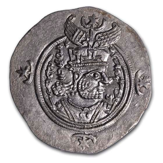 Sasanian Empire Silver AR Dirhem Khusro II (591-628 AD) BU