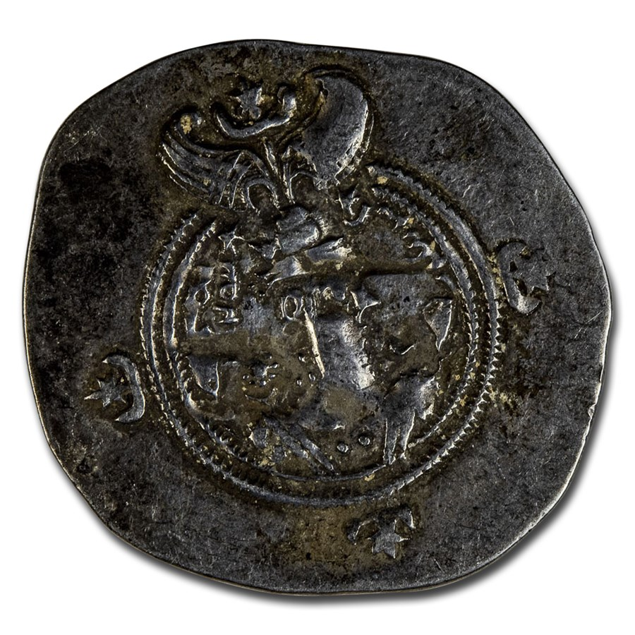 Sassanian Empire Silver Drachm (224-561 AD) VF-XF