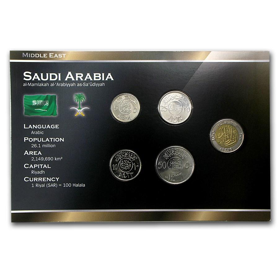 Saudi Arabia 5-100 Halalas Coin Set Unc