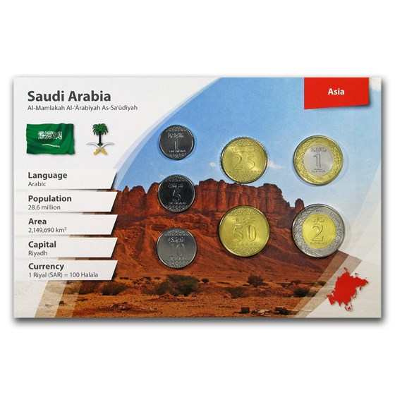 Saudi Arabia 7-Coin Set BU (Landscape Packaging)