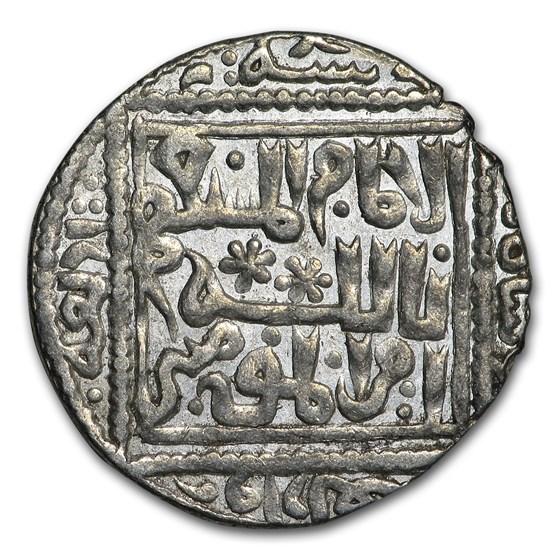 Seljuk Sultanate Silver Dirhem (1219-1283 AD) XF (Crusades)