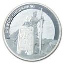 South Korea 1 oz Silver Chiwoo Proof (Random Year, Abrasion)