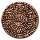 Tibet 1 Sho Snow Lion Coin in Decorative Folder