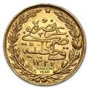 Turkey Gold 100 Kurush (Random) Avg Circ