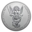 Ukraine 1 oz Silver Archangel Michael BU (Random Year)