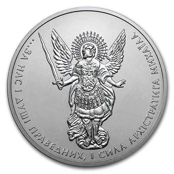 Ukraine 1 oz Silver Archangel Michael BU (Random Year)