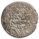 Urtukids Maridin Silver Dirham (AH637-658/1239-1259 AD)