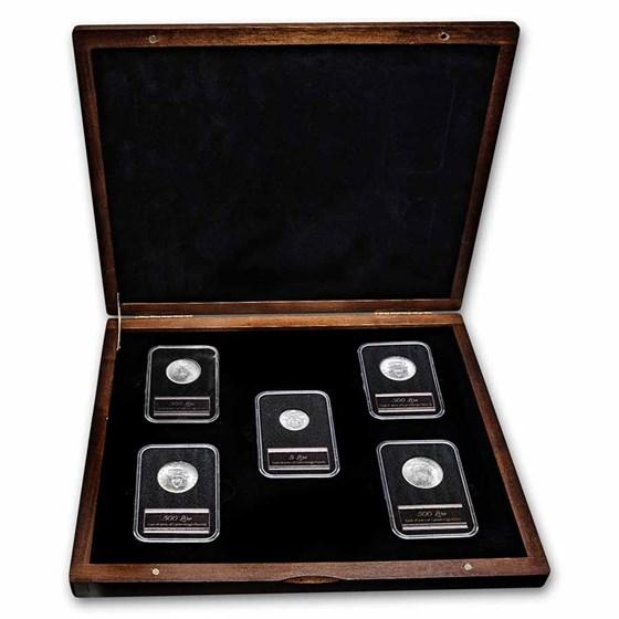 Vatican City Sede Vacante Silver 5-Coin Set BU