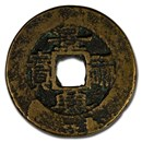 Vietnamese Empire AE Cash (18th century) Avg Circ