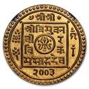 VS2003 (1946) Nepal Gold Mohar Shah Dynasty MS-65 NGC