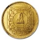 VS2031 (1974) Nepal Gold 10 Asarphi Shah Dynasty MS-67 NGC